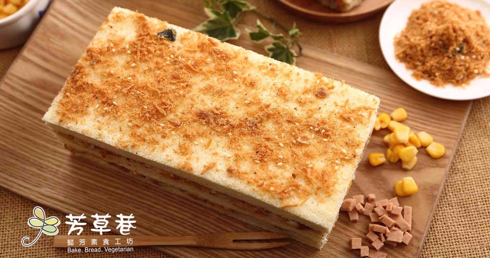 芳草巷手工熱門斑蘭蛋糕