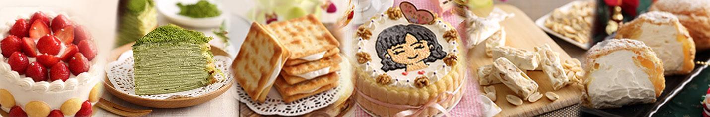 芳草巷手作素食餅乾部落格