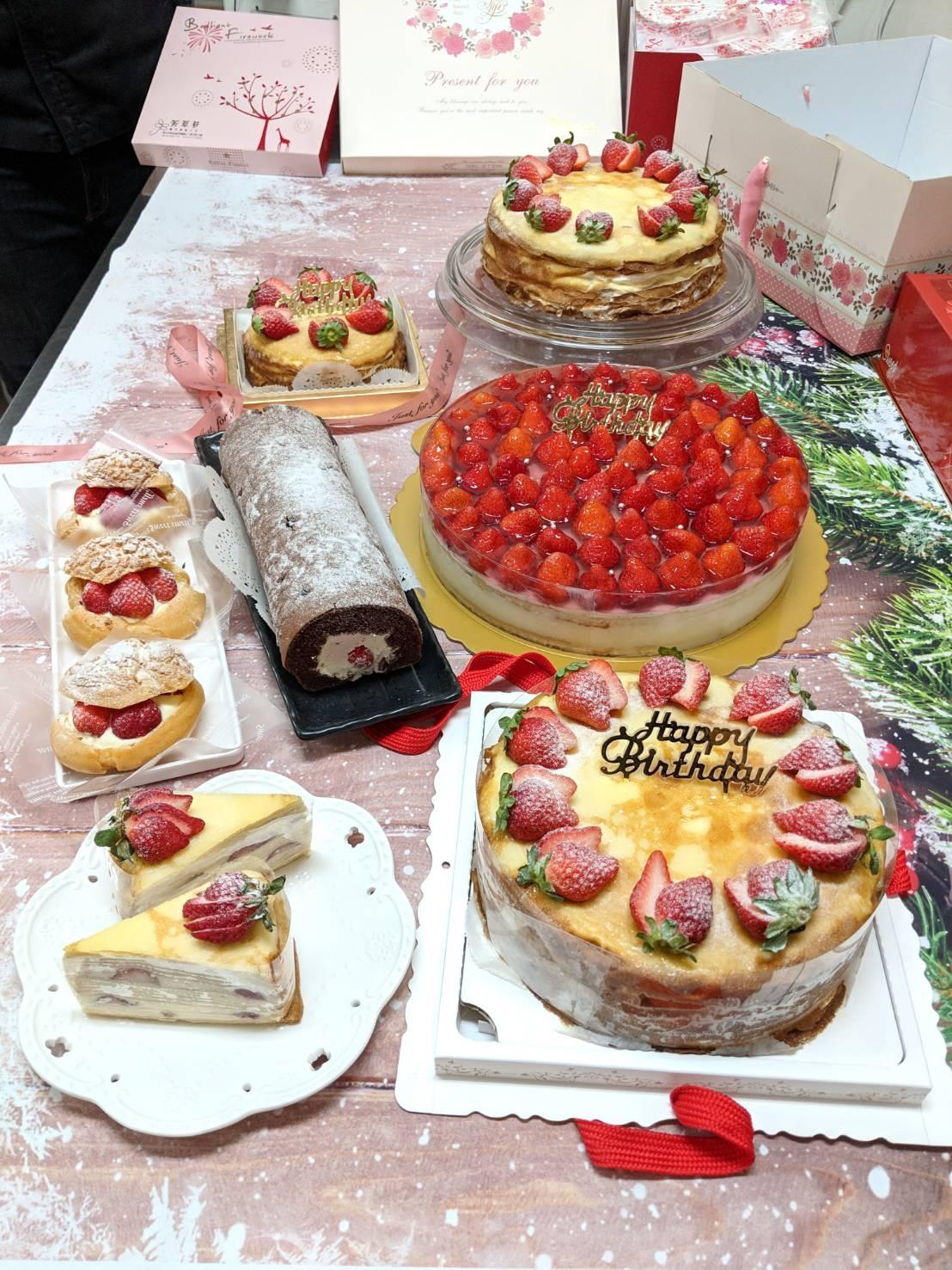 草莓季專區