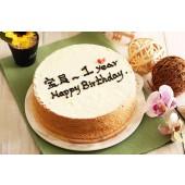 寶寶生日蛋糕(限自取)