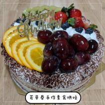 ★奶素水果可可夾層蛋糕★