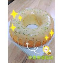 檸檬蛋糕 8吋