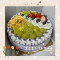 ★奶素經典水果芋泥夾層蛋糕★
